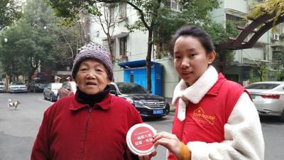杭州红房子公益:腊八粥香暖人心